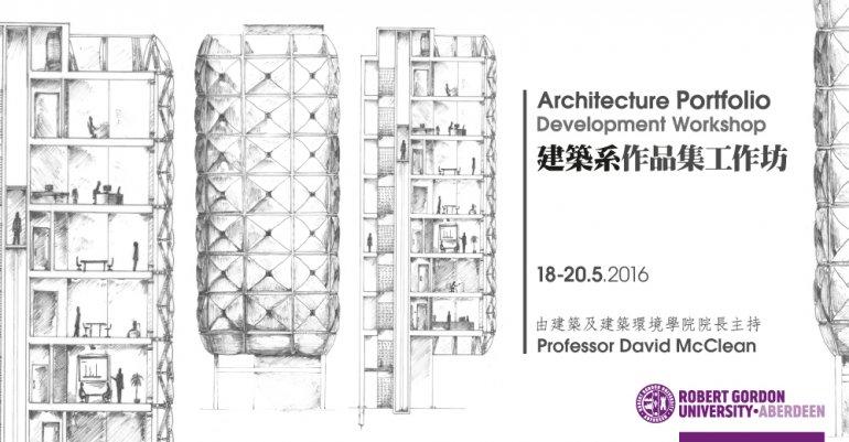 Architecture (MArch) Portfolio